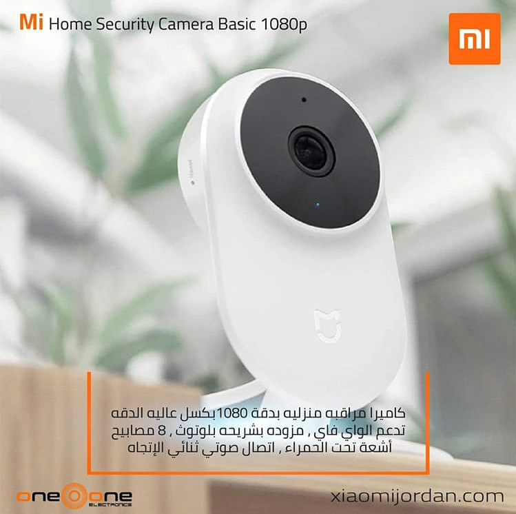 Home Security Camera Basic 1080p